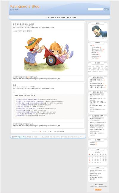사용자 삽입 이미지