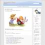 KS_Simple - Textcube 1.7용 2단 스킨