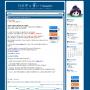 [tt 1.0.1] 마모루`s 靑い Heaven (아오이 헤븐) 문제점 수정
